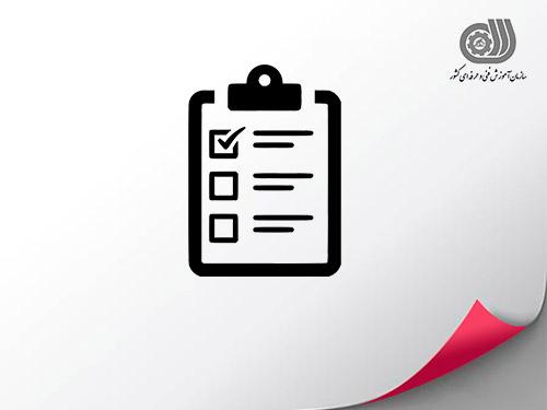 نتایج و نمرات آزمون های سازمان فنی و حرفه ای
